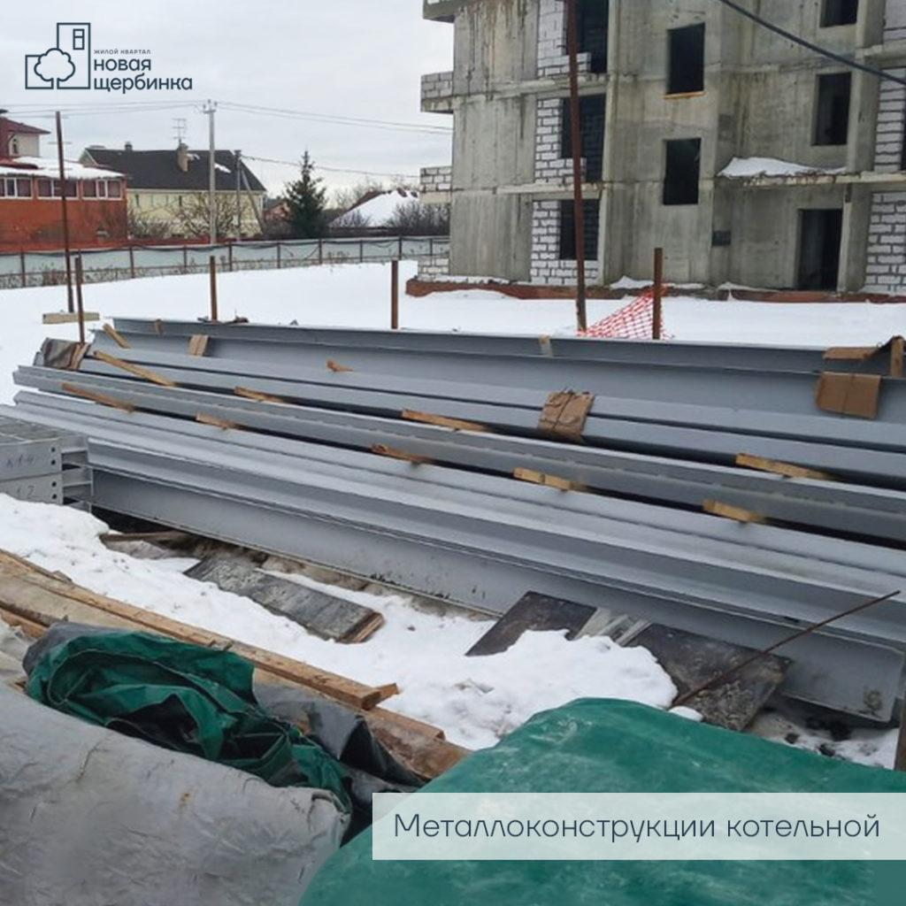 "Заливка фундамента и установка котлов в ЖК ""Новая Щербинка"""
